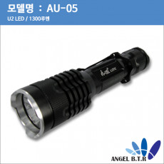 [A-ONE LITE][AU-05/U2 LED/ 라이트/후레쉬/전조등/본체