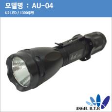 [A-ONE LITE][AU-04 /U2 LED/라이트/전조등/후레쉬/본체