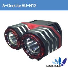 [A-ONE LITE] AU-H12 헤드라이트/쌍발라이트/전조등/자전거라이트/U2 LED/2300루멘/부엉이눈/최소전력 최대효율