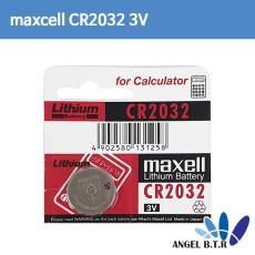 리튬전지 코인전지 CR2032 동전밧데리 시계 메인보드배터리