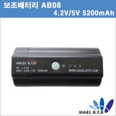 [A-ONE LITE][외장배터리 AB08 5V 4.2V 5V5200mAh 휴대폰 스마트 ,pda mp3  보조배터리