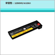 [Lenovo] 0C52861 3셀 정품 배터리
