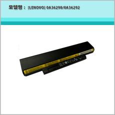 [특가한정판매][Lenovo]0A36290/0A3629242T4947 /42T4948 /ThinkPad X121e/ThinkPad Edge e120 e125 e320 e325  정품 배터리/벌크제품