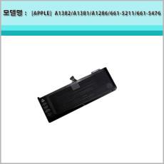 [APPLE]A1382 A1381 MB985LL/A MB986LL/A MC118ZP/A 배터리