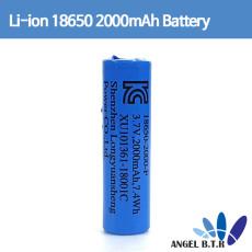 [A-ONE LITE][리튬이온배터리 핸디선풍기 탁상용선풍기 전용배터리 18650배터리 보호회로
