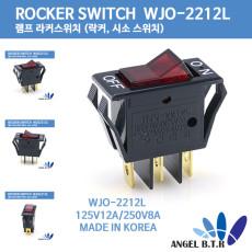 [중고] ROCKER SWitch WJO-2212L-BR-OF 적색 램프 라커스위치 (20개입)