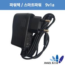 알에스 RS-I1000-K  9V1A/9v1a/9w/5.5/2.1/전원기기 아답타