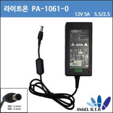LITE-ON/라이트온 12V5A 12V 5A 60w pa-1061-0/모니터아답터